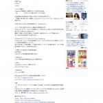 SankeiBiz(サンケイビズ)