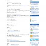 Ferret News(フェレット・ニュース)