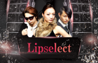 Lipselect official websiteリニューアル