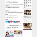BIGLOBEニュース(ビッグローブ・ニュース)