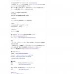 livedoorNEWS(ライブドア・ニュース)