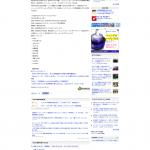【イベントレポート】メジャーデビューの夢を追って、次世代ミュージシャンがプレゼンテーション (BARKS) - Yahoo!ニュース