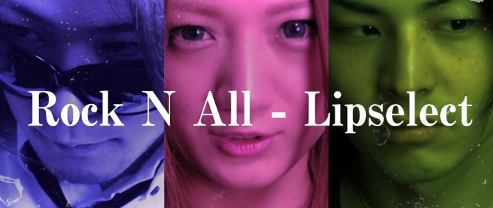 Newアルバム『Rock N All』6月9日発売
