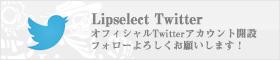 Lipselect twitter