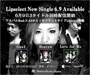 Gun2、Heaven、Love For Me