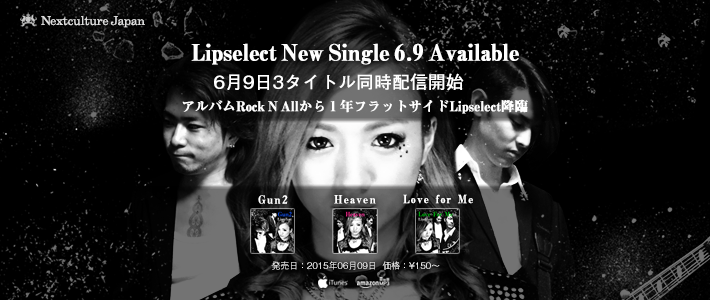 Lipselect New Single 6.9  Available