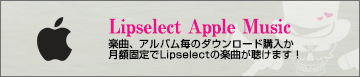 Lipselect Apple Music